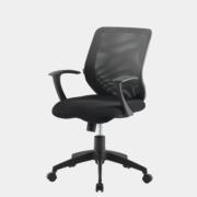 เก้าอี้สำนักงาน รุ่น ZR1004 Christina