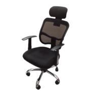 เก้าอี้สำนักงาน รุ่น MC-06