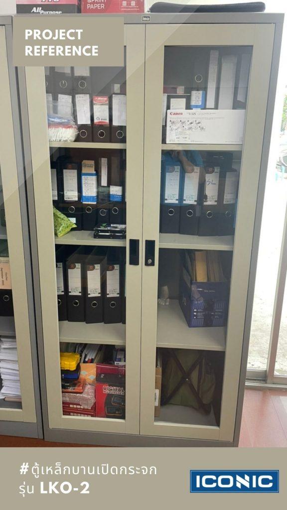รีวิวตู้เหล็ก 2 บานเปิด, ตู้เหล็ก, ตู้เหล็ก 2 บานเปิดไอคอนิค, ตู้เหล็กบานเปิด, ตู้เหล็กบานเปิดกระจก, ตู้โชว์กระจก, ตู้เหล็กบานเปิดกระจกใส