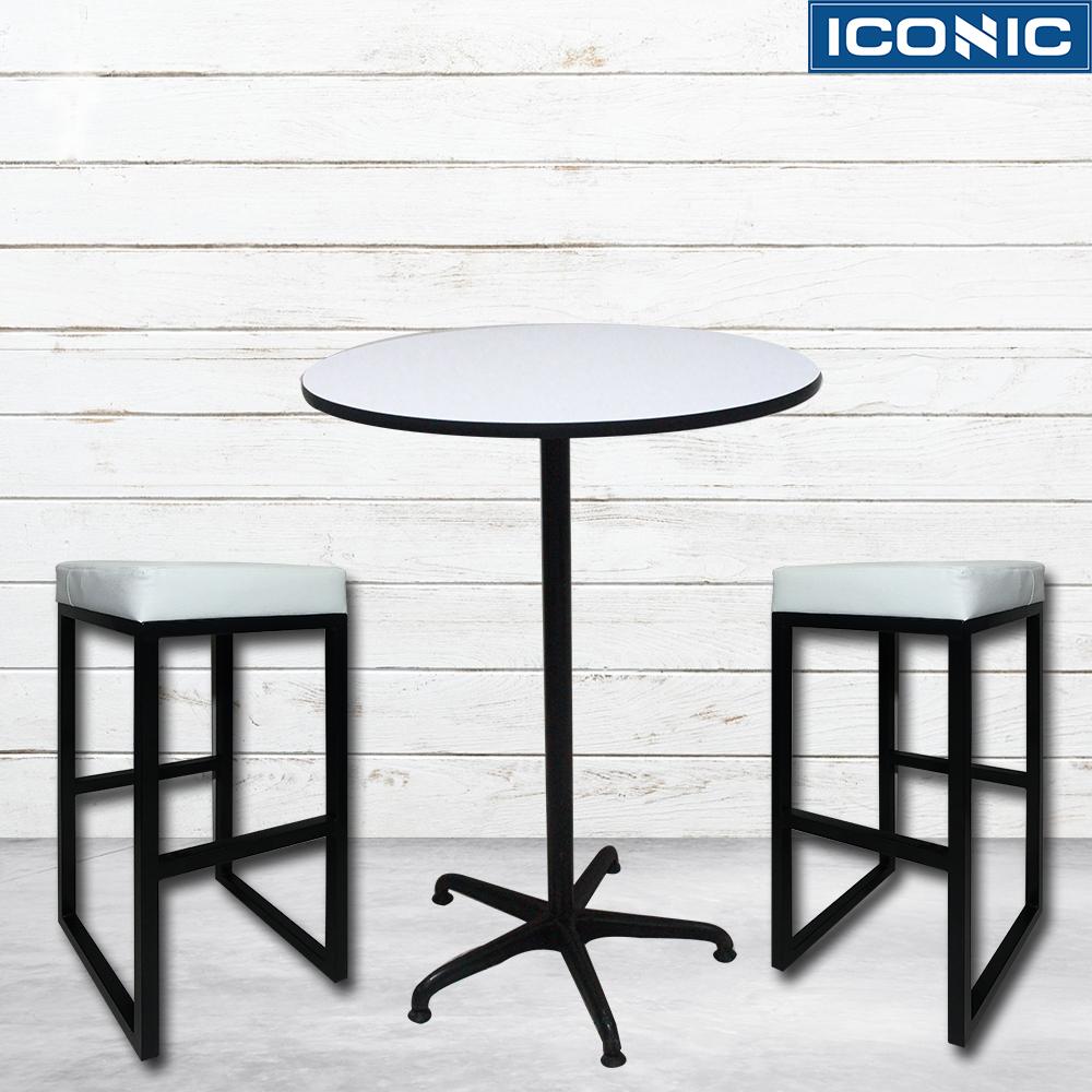 ชุดโต๊ะร้านอาหารพร้อมเก้าอี้บาร์
