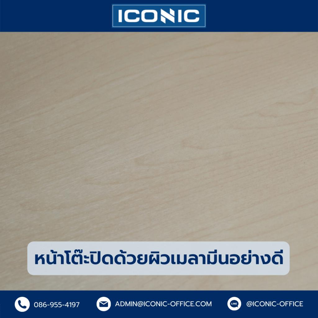 อะไหล่โต๊ะทำงาน, โต๊ะทำงาน, โต๊ะทำงานล็อครหัส, โต๊ะทำงานมีลิ้นชักล็อครหัส